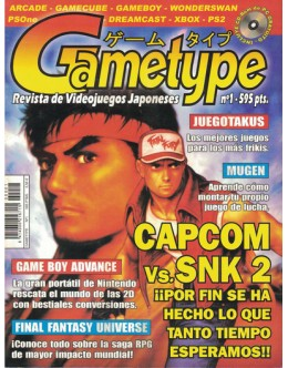 Gametype N.º 1
