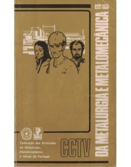 CCTV da Metalurgia e Metalomecânica 1981
