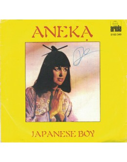 Aneka   Japanese Boy [Single]