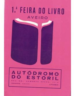 Catálogo - 1.ª Feira do Livro, Aveiro (1972)