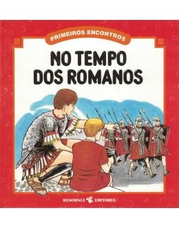 No Tempo dos Romanos | de Jane Shisholm