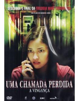 Uma Chamada Perdida – A Vingança [DVD]