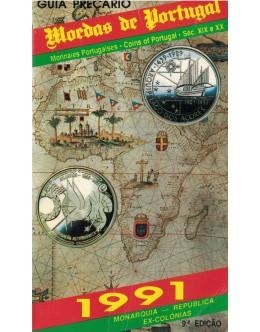 Guia Preçário Moedas de Portugal 1991 | de J. Mateus