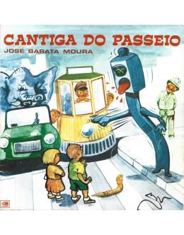 José Barata Moura | Cantiga do Passeio [EP]