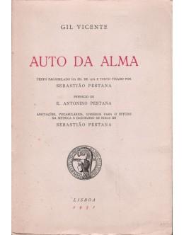 Auto da Alma | de Gil Vicente