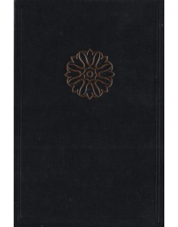 Livros Condensados - Volume N.º 30 | de Vários Autores