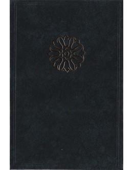 Livros Condensados - Volume N.º 14 | de Vários Autores