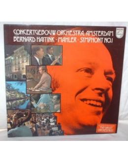 Mahler / Concertgebouw Orchestra, Amsterdam / Bernard Haitink | Symphony No. 1 [LP]